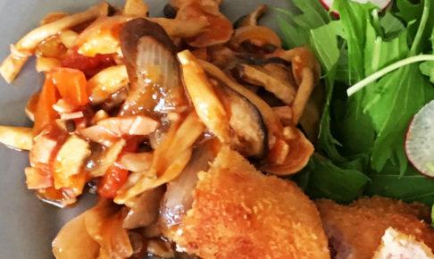 絶品キノコのレシピ!作り置きの常備菜としてもオススメ mushroom,diet,recipe