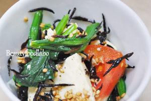 ひじきと豆腐の簡単サラダのレシピ