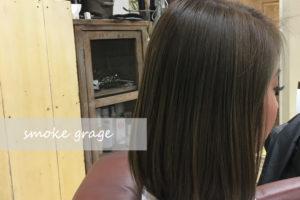 スモークグレージュ_女性の髪