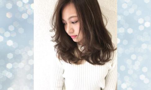 レイヤー巻き髪でボリュームUPスタイル
