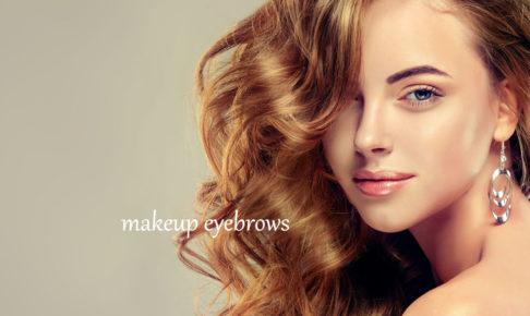 眉メイクのキレイな女性