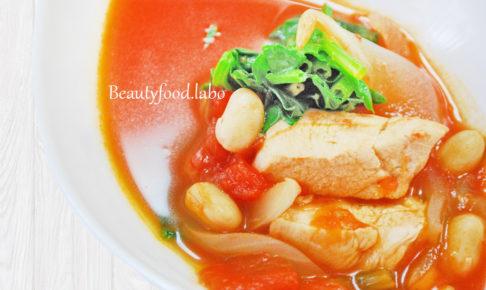 大豆と鶏肉のトマト煮レシピ‗TOP