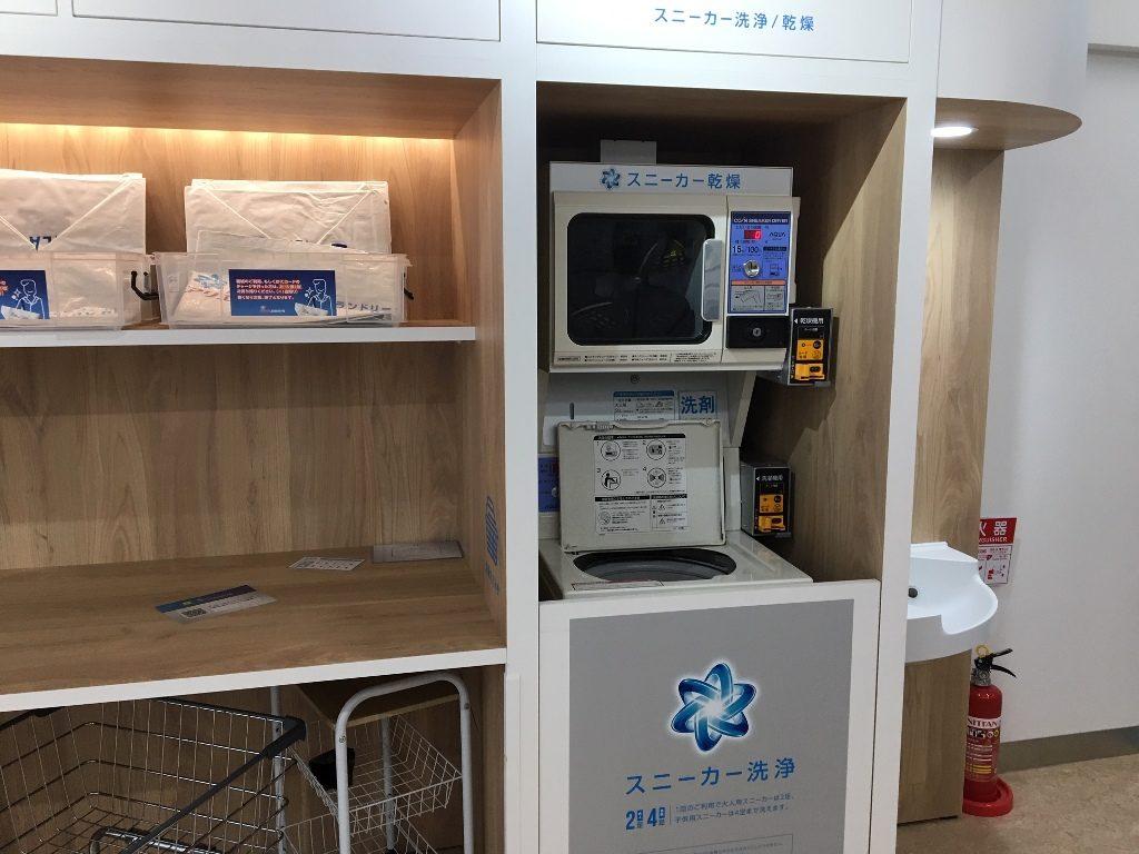 折り畳み台完備で清潔感溢れる ariel-laundry-pro