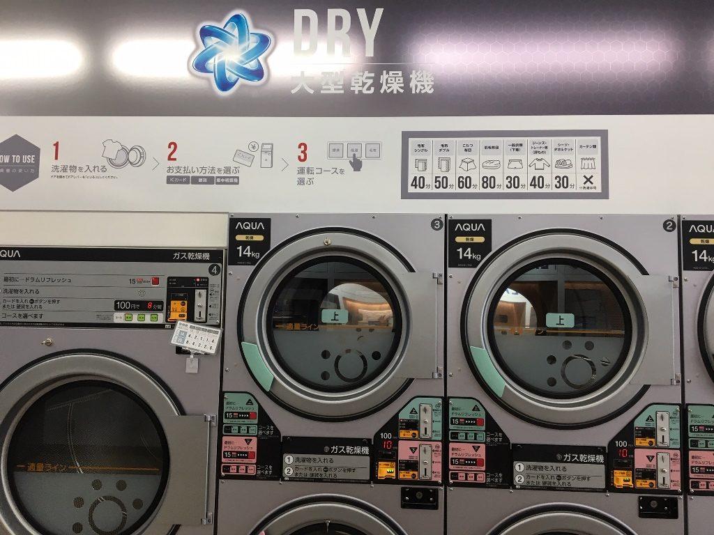 アリエール ノンストップ線楽乾燥機 ariel-laundry-pro