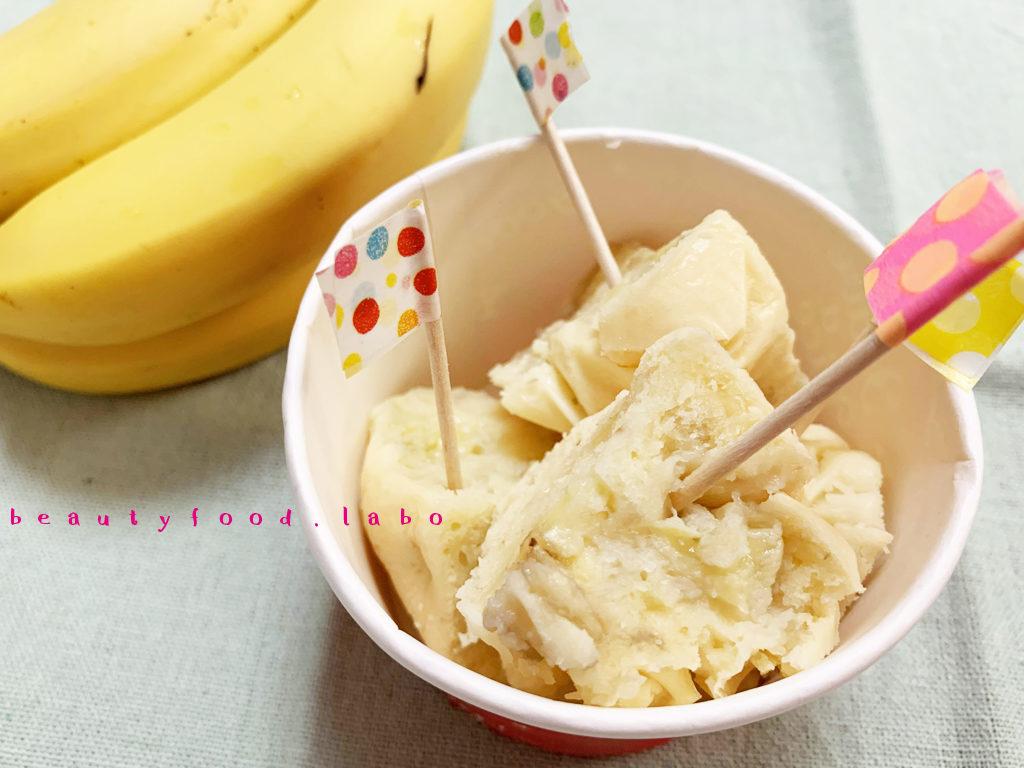 バナナ蒸しケーキの作り方-Banana cake recipe