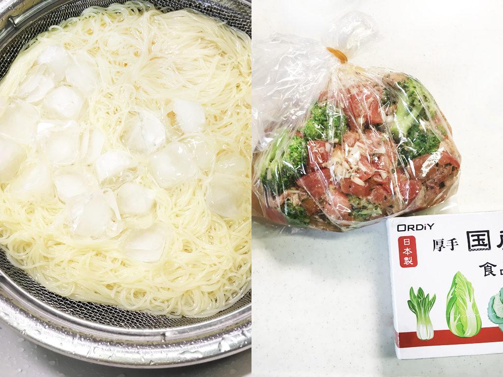 トマト・ツナ・ブロッコリーの冷製パスタ-Cold pasta recipe
