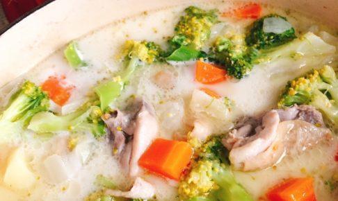 寒い季節に美味しい鶏モモレシピ、フリカッセ